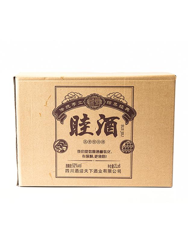 四川酒迎天下酒业浓香型散酒眭酒白酒52度