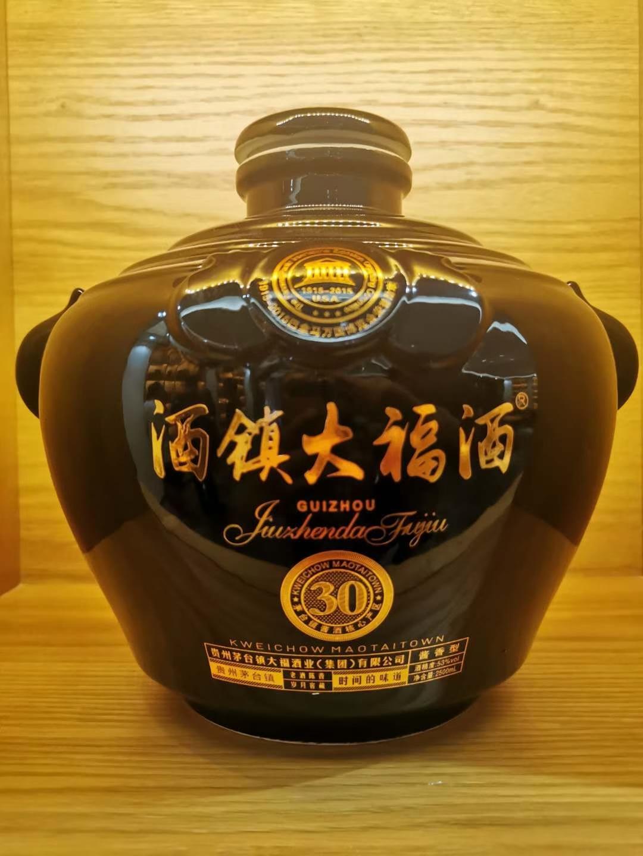 茅�_�大福酒�S酒�大福