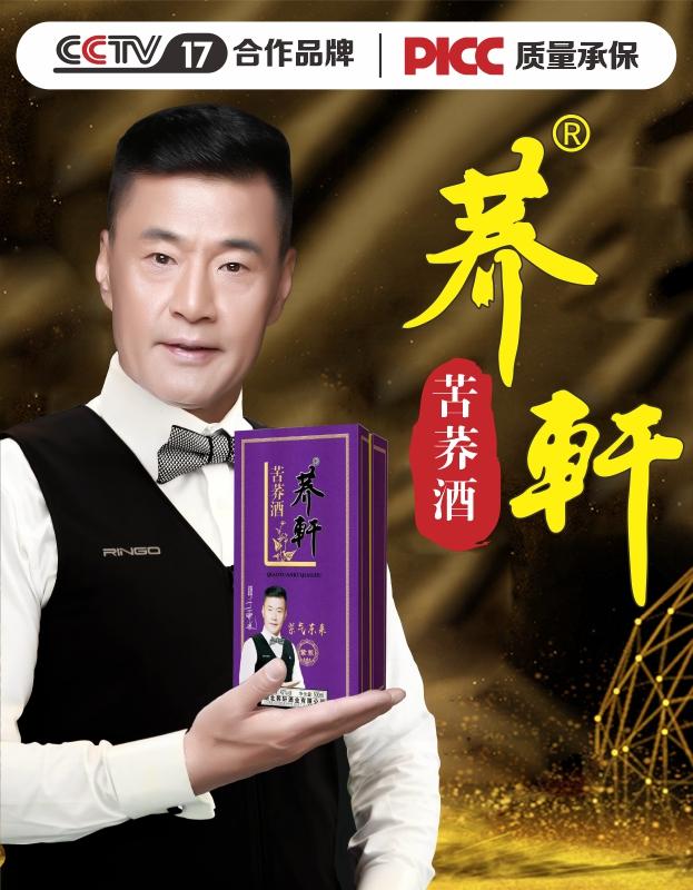 苦�w酒生�a�S家�w�酒�I紫�w42度�Y盒�b�S家火爆招商