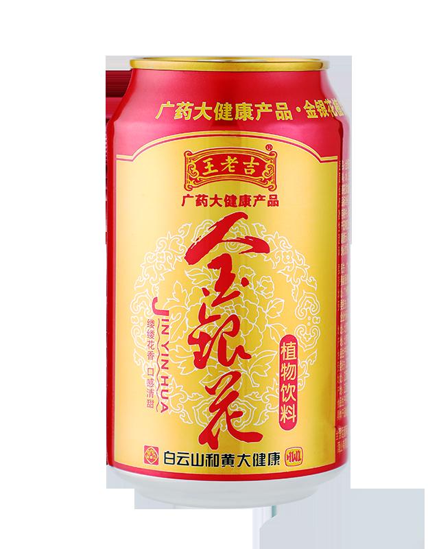 王老吉金银花植物饮料