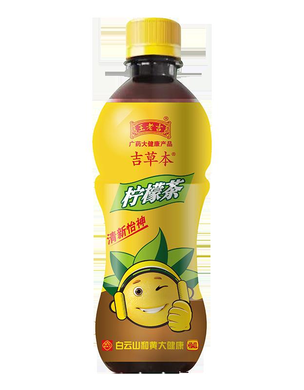 王老吉柠檬茶