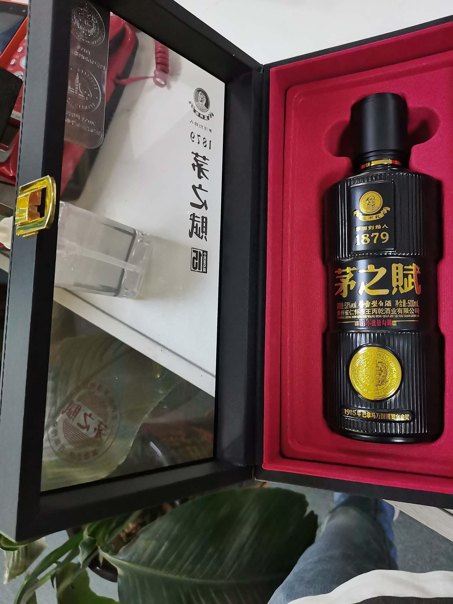 茅之�x酒15�u香型白酒 王丙乾茅酒��始人