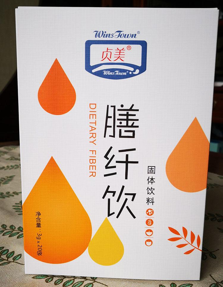 �f松堂膳�w� �有清清� ��麻籽膳食粉