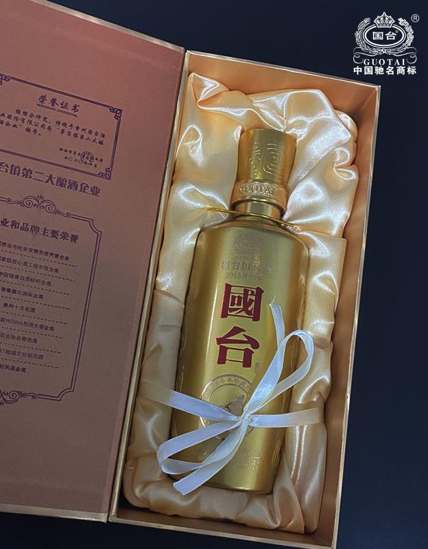 53度500ml���_���诵脸笈D暾洳丶o念酒(2015年�)