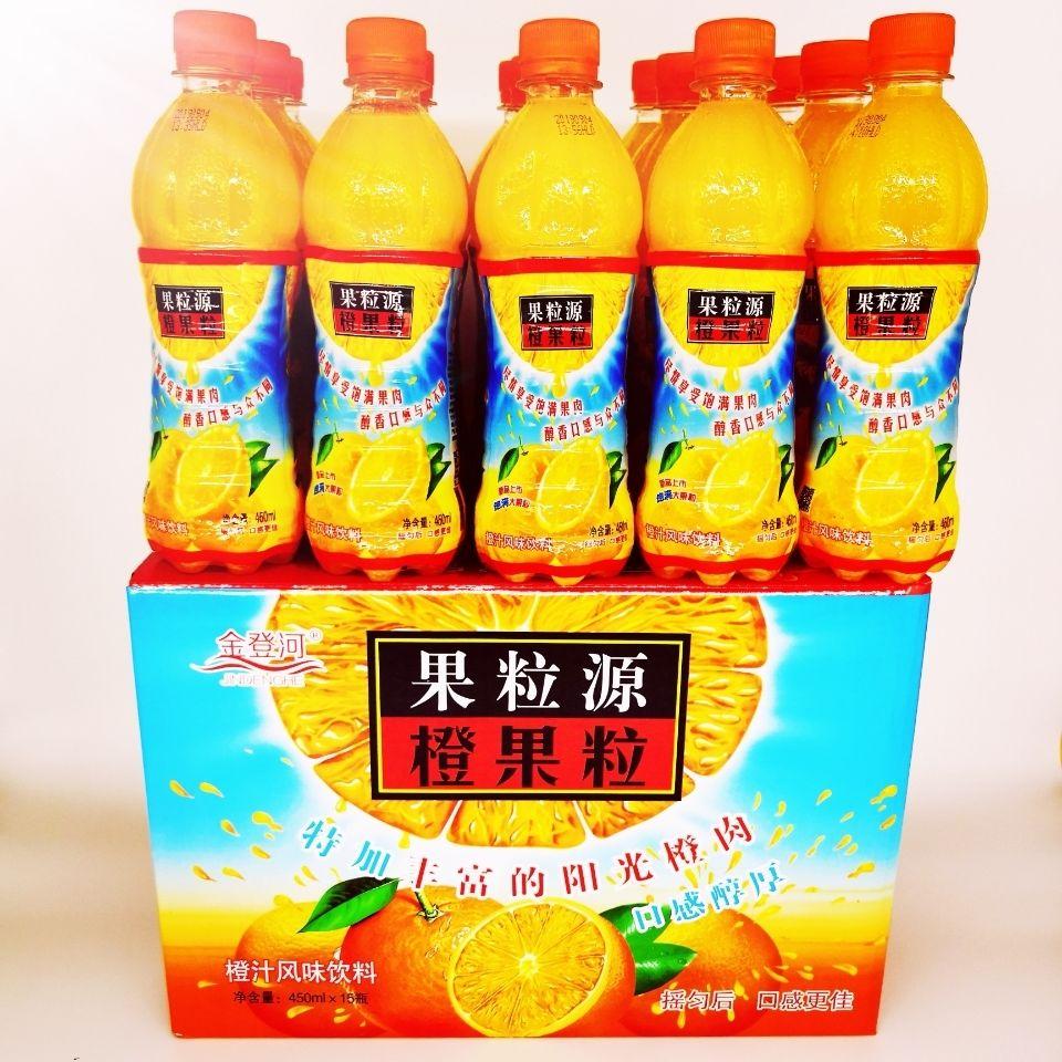 金登河橙果粒