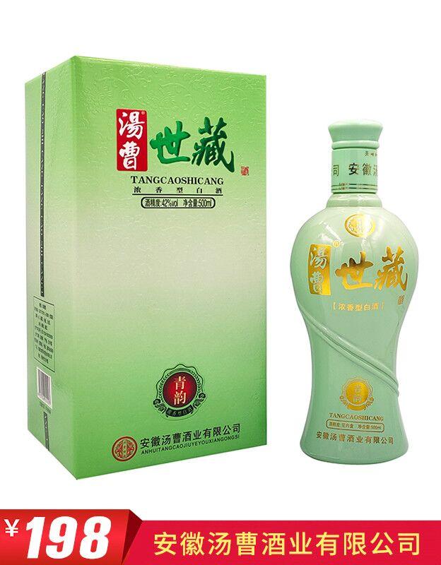 汤曹世藏(青韵)-500ml