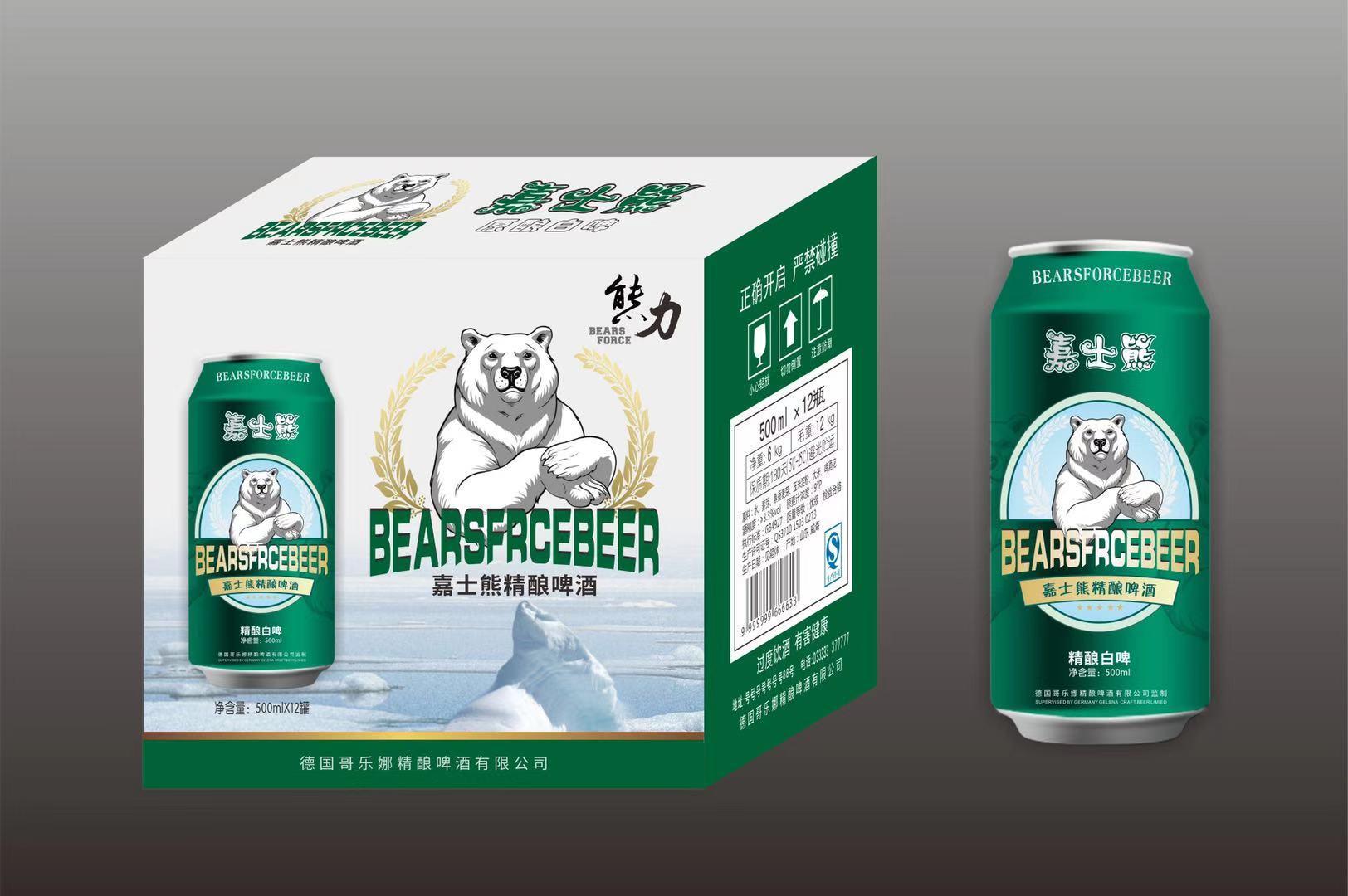 嘉士熊啤酒500ml易拉罐啤酒