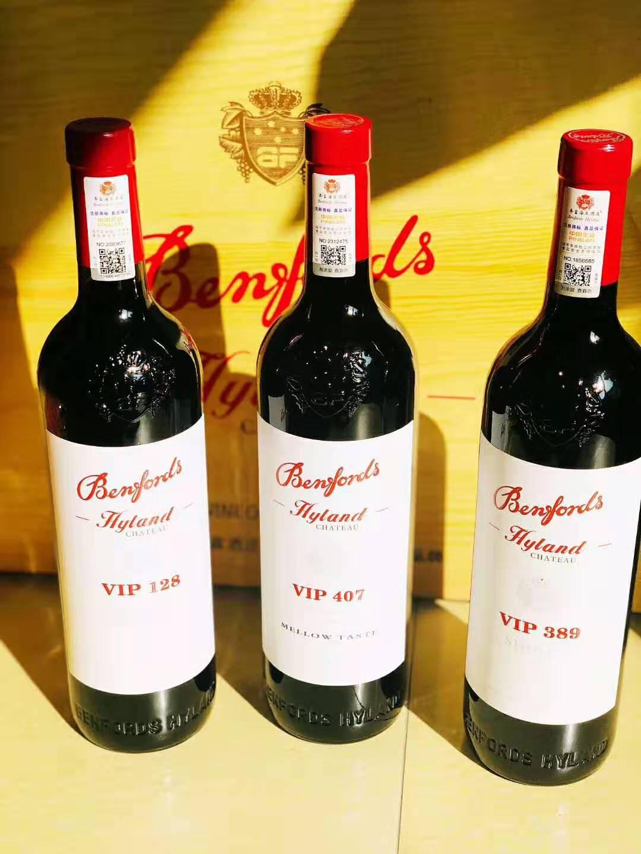 奔富vip128干�t葡萄酒 澳洲�M口�t酒 聚���日送�Y用酒