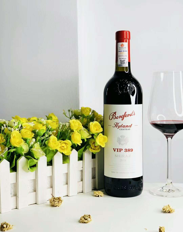 奔富vip389干�t葡萄酒 公司聚餐招待送�Y用酒