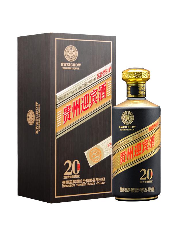 贵州迎宾酒陈酿200