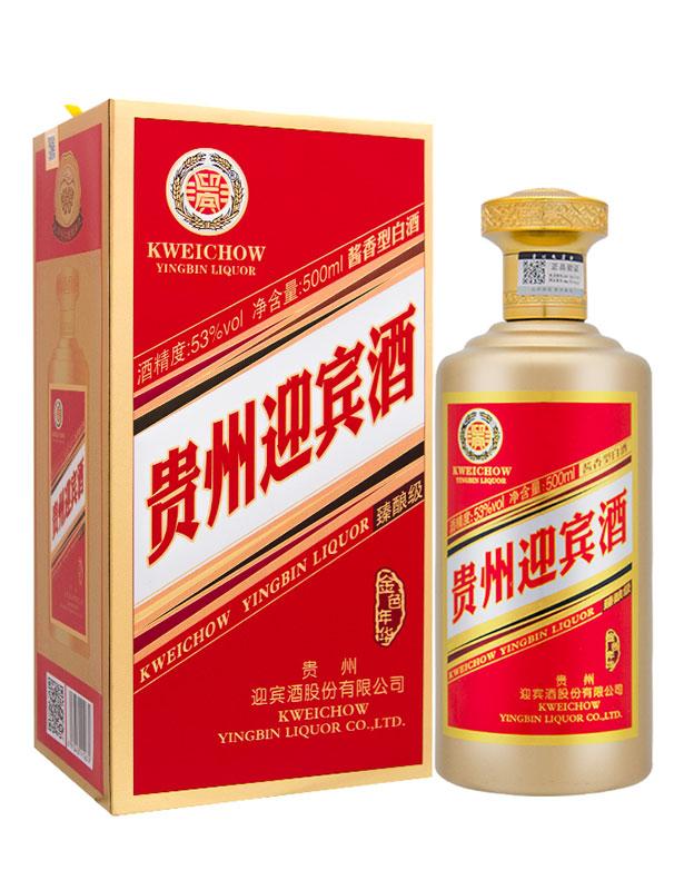贵州迎宾酒金色年华