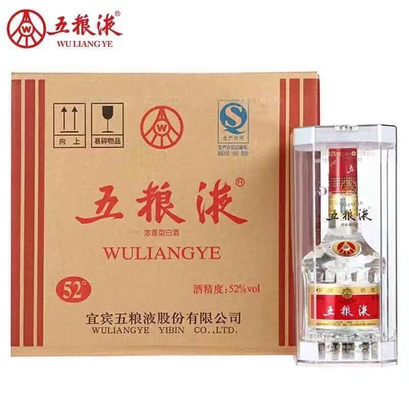 重庆五粮液52度水晶瓶浓香型白酒500ml