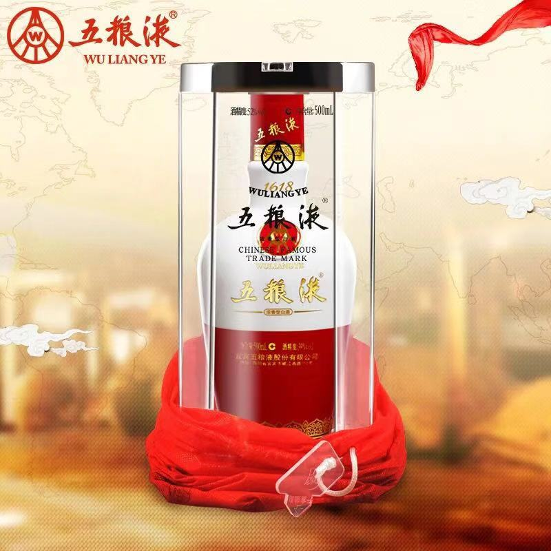 重庆五粮液1618浓香型白酒52度500ml