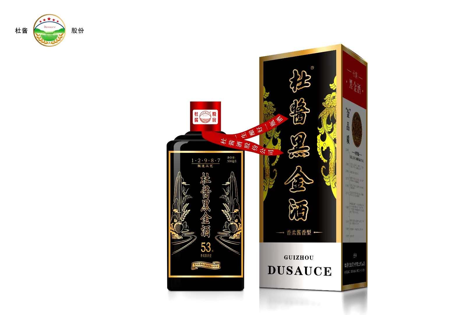 郭坤亮酒 柔雅�u香型白酒