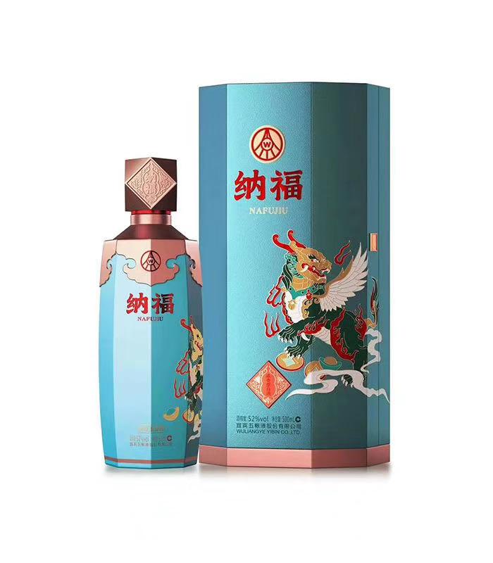 重庆五粮液纳福 天禄纳福52度浓香型白酒