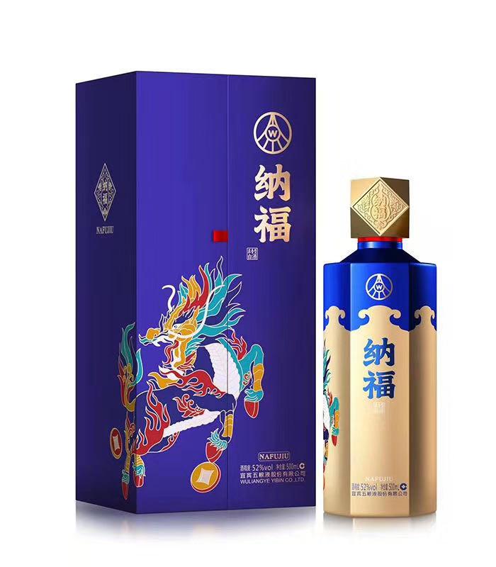 重庆五粮液纳福 祥瑞纳福52度浓香型白酒