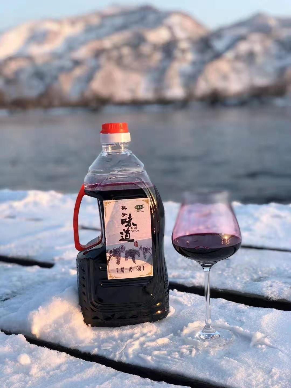 集安味道冰葡萄汁 北冰红冰葡萄汁 威代尔冰葡萄汁