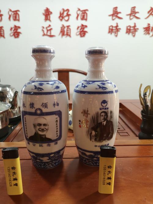 823金门纪念酒扁瓶单瓶纯粮食固态发酵白酒设计方案