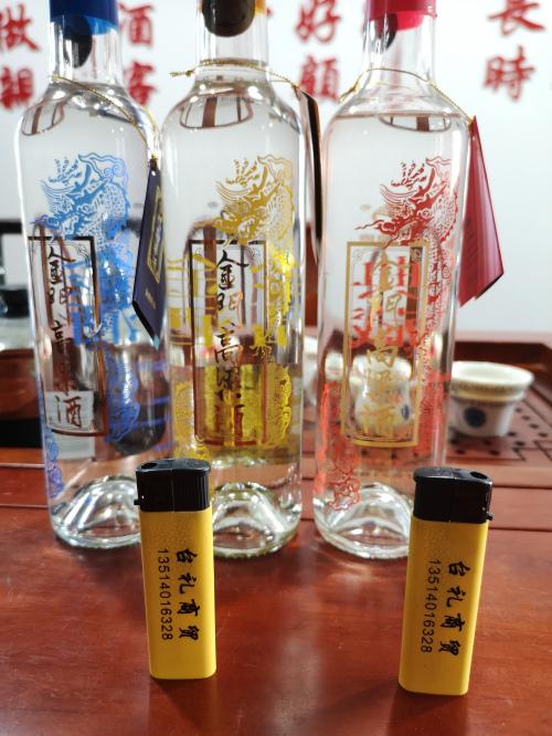 金门高粱酒2012年九龙经典纪念酒1000ml厂家