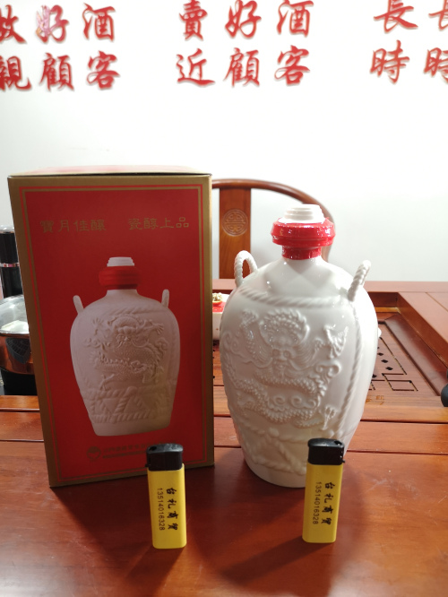 06年一公升白色瓷瓶台湾高粱酒定做价格