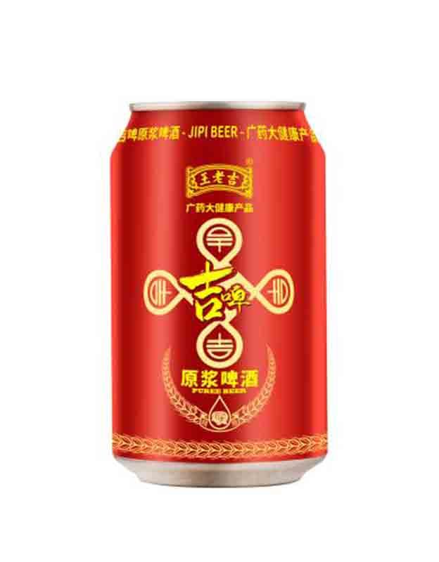 王老吉吉啤(罐�b)