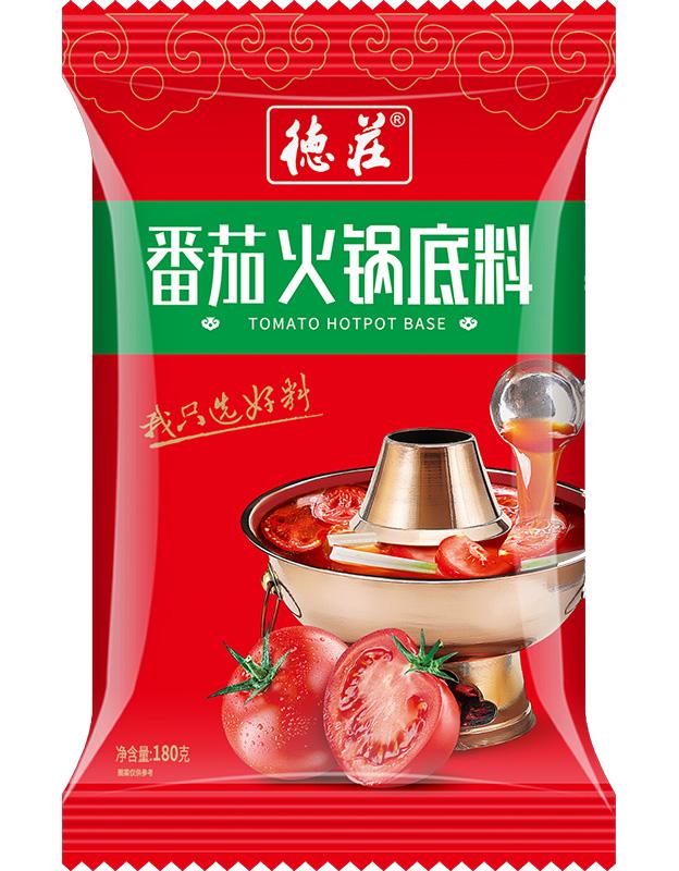 番茄火�底料