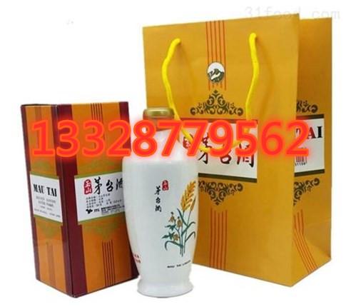 �t��金�T高粱酒53度���v�f里2斤�b清香型�r格