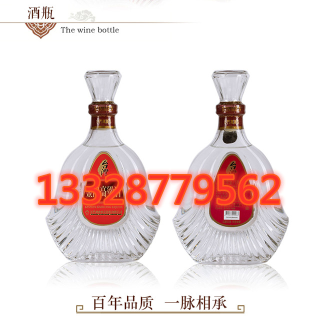 金�T高粱酒823�o念酒58度�t盒600毫升xo瓶