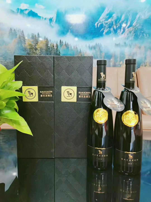 澳洲红酒撒克逊金羊头干红葡萄酒招待送礼用酒团购批发