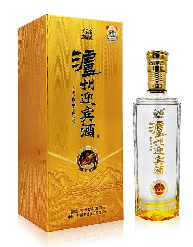 52°�o州迎�e酒(�b藏�b)
