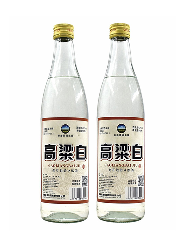 高粱白口�Z酒