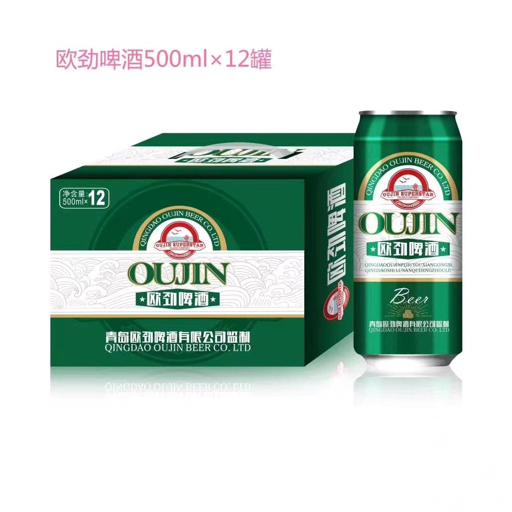 卡���_啤酒500ml流通大瓶