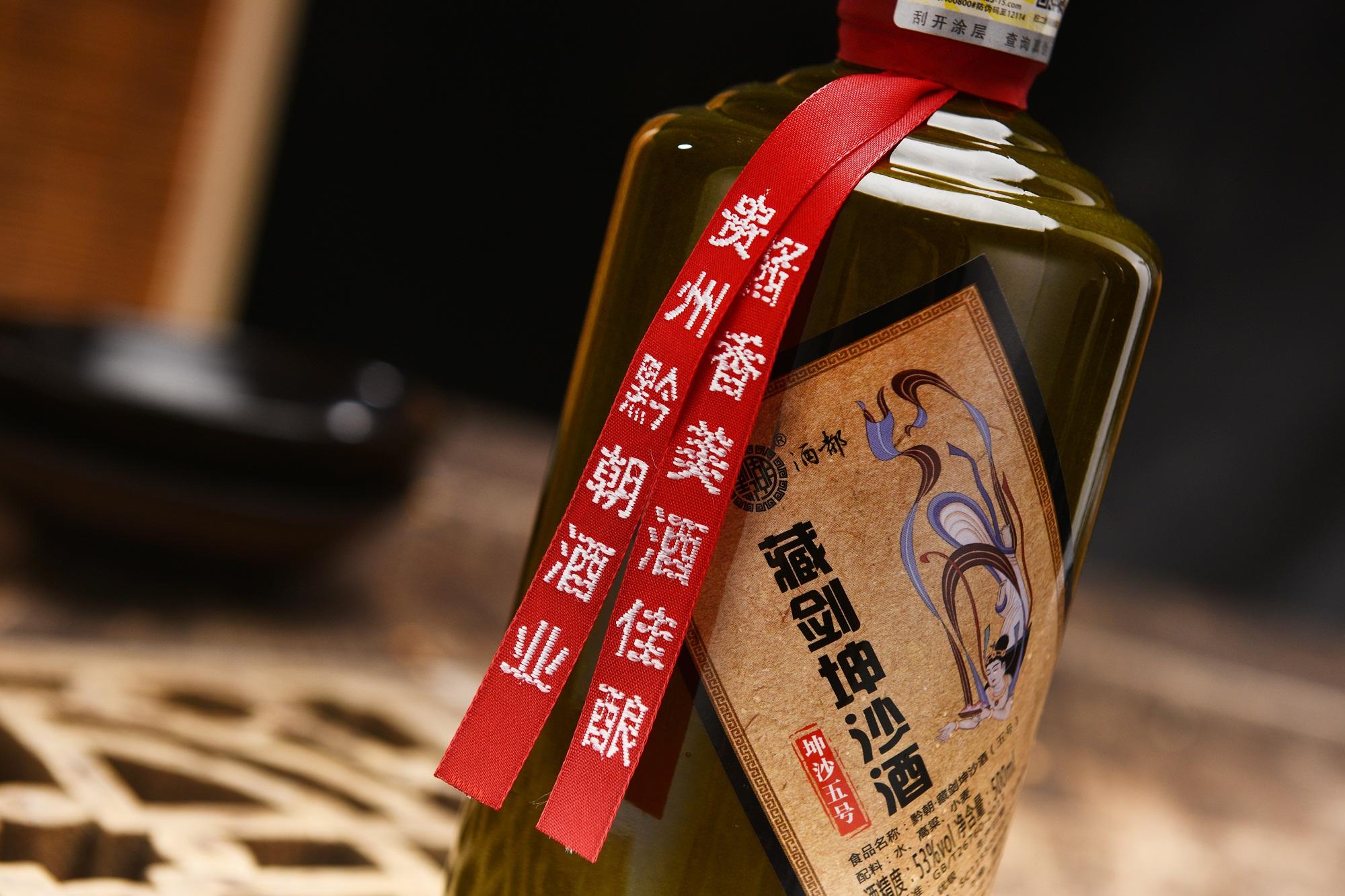酱香酒招商加盟代理_产自茅台镇自有酒厂