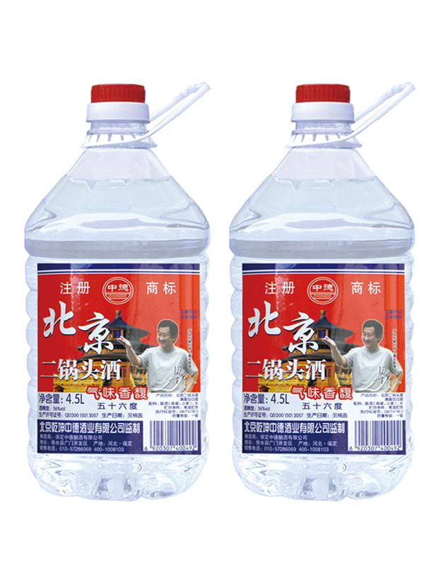 56度北京二锅头酒4.5L