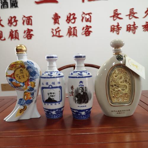 金酒典藏珍品金�T高粱酒(�S金��)58度2018年�S家