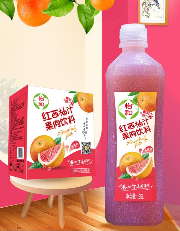 怡和�t西柚汁果肉�料1.25L