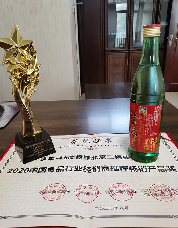 �G瓶北京二��^