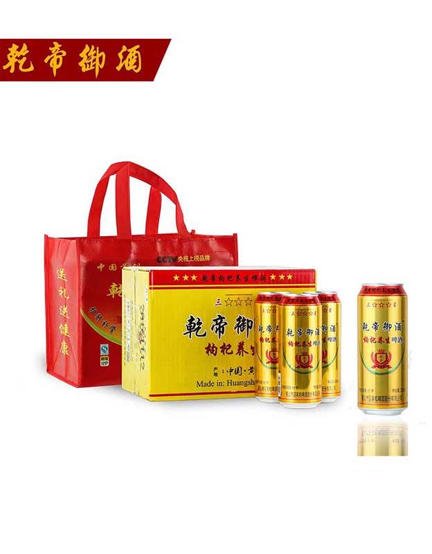 安徽乾帝枸杞�B生啤酒500ml