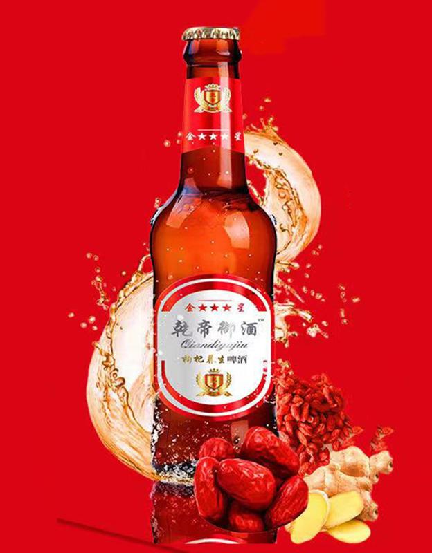 安徽乾帝枸杞�B生啤酒330ml