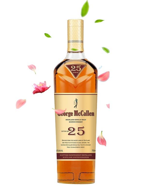 乔治麦卡伦威士忌25