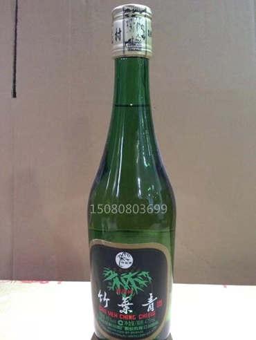 45度2006年竹�~青酒 山西名酒 老酒