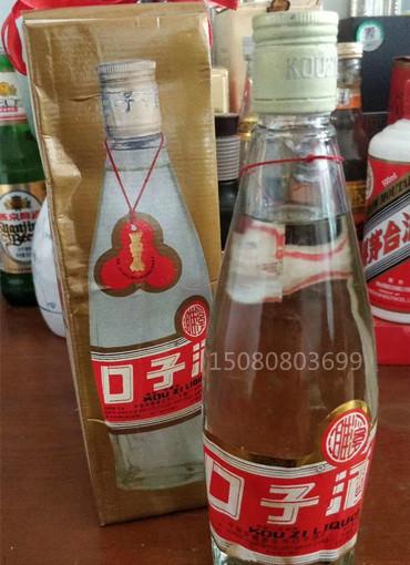 安徽口子酒 1995年口子酒