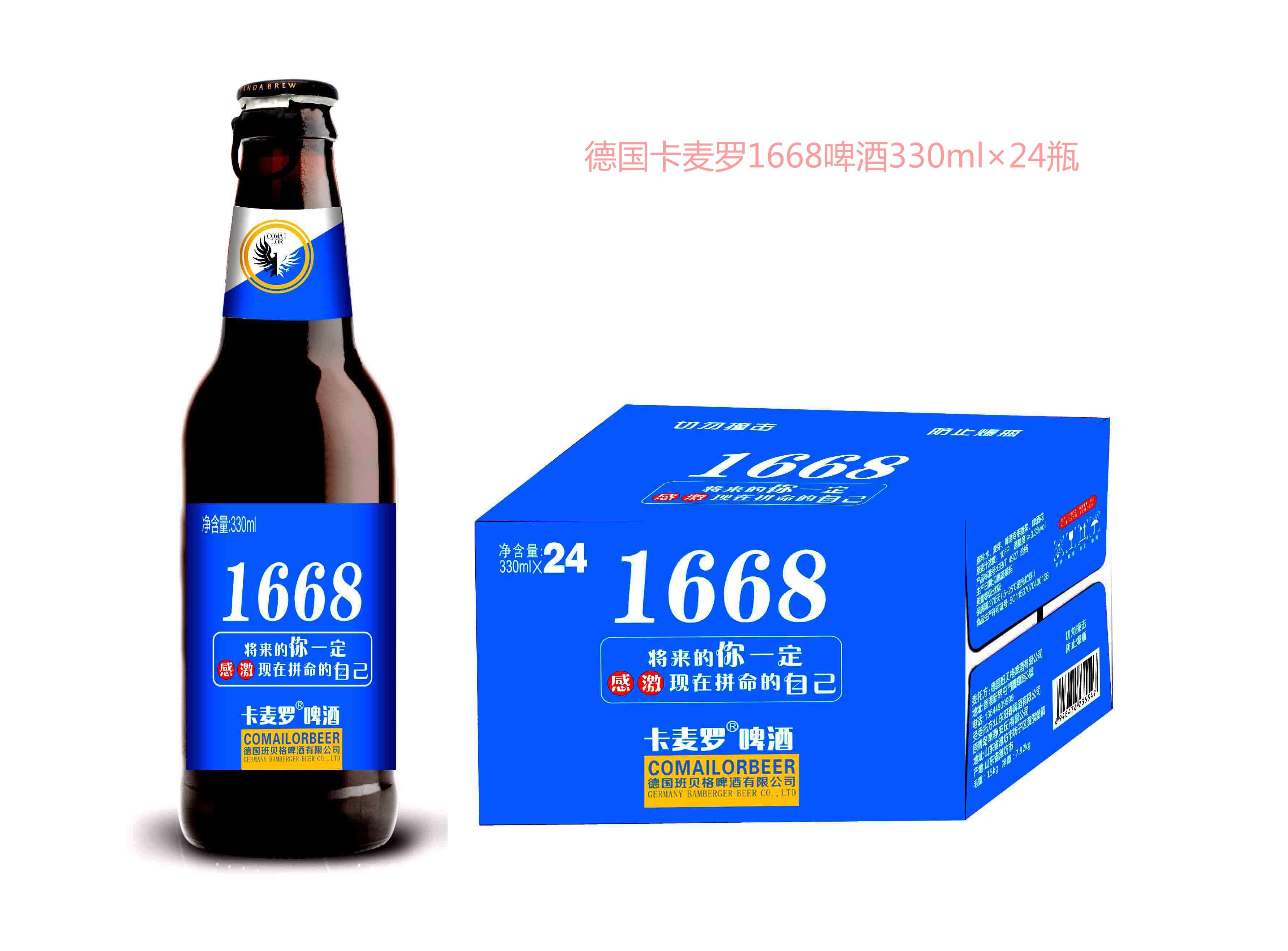 啤酒�S家招商