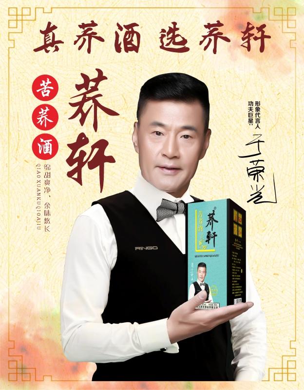 �w�苦�w酒招代理黑�w�Y盒�b500mlx6全��招商