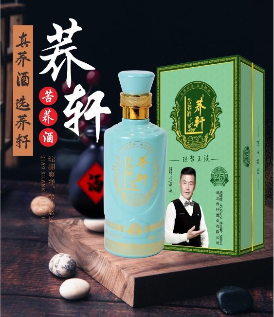 �Y盒酒湖北�w�酒�I46度玉�w�Y盒�b500mlx6