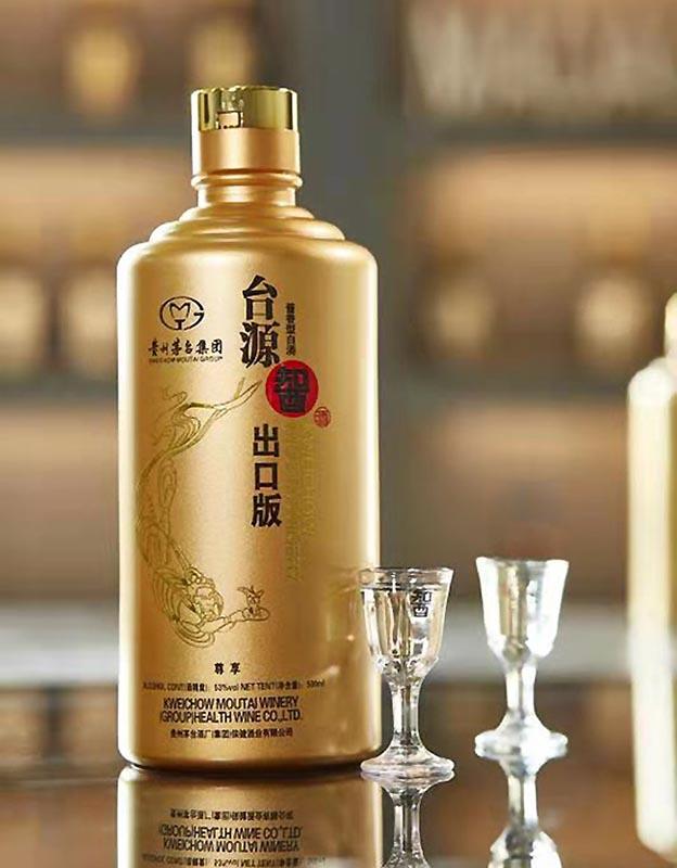 台源䣽酒出口版(新) 酱香型【53° 500ml】