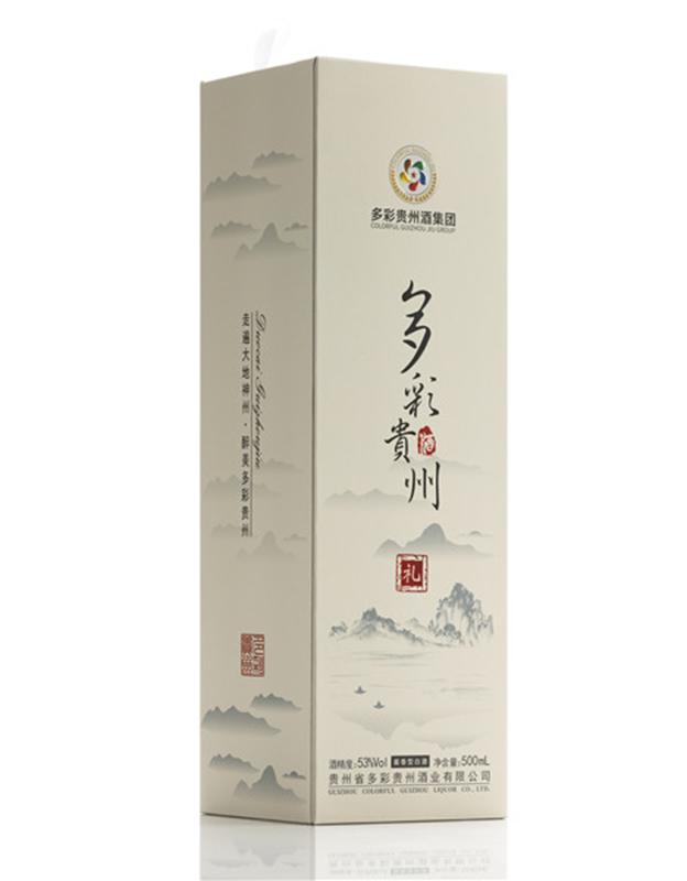 多彩贵州酒(礼)