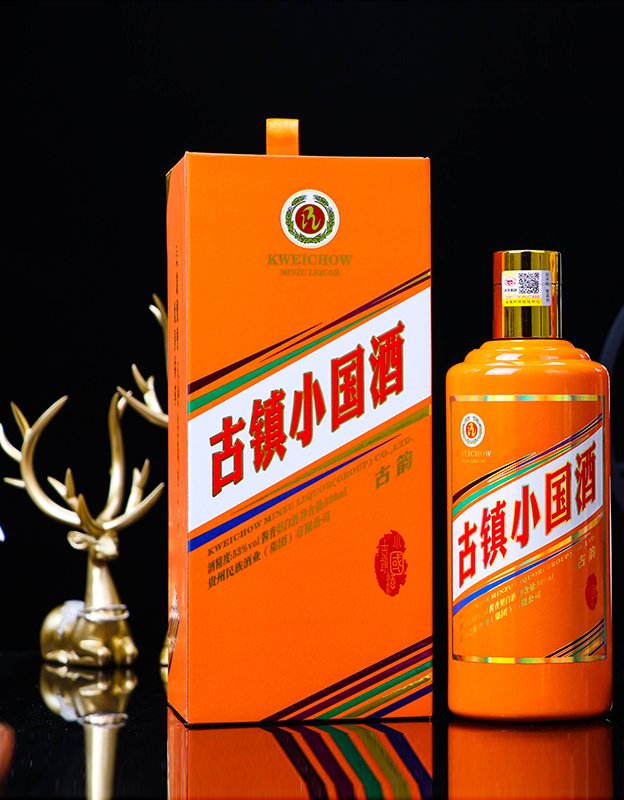 茅台镇古镇小国酒 酱香型【53度500ml】