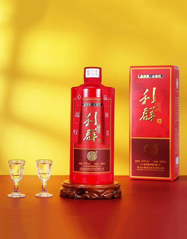 利群�u酒(喜)