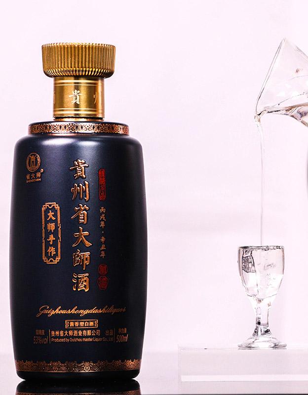 贵州省大师酒(大师手作)